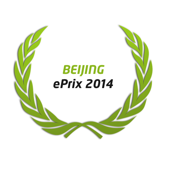 DotR_Beijing14